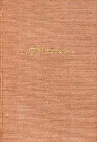 Alexander von Humboldt. Sein Leben und Wirken.